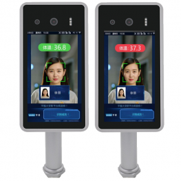 Temperature Measurement Face Recognition Terminal (Corona Virus Detection)